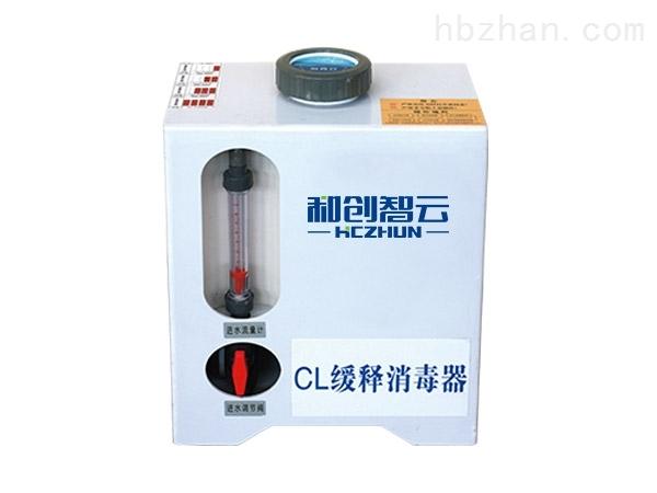 无动力缓释消毒器/贵州农村饮水消毒设备