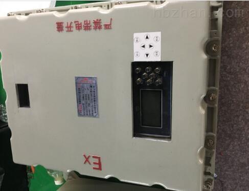 临沂换气扇防爆仪表箱