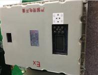 BXK定量灌装机防爆电子秤仪表箱