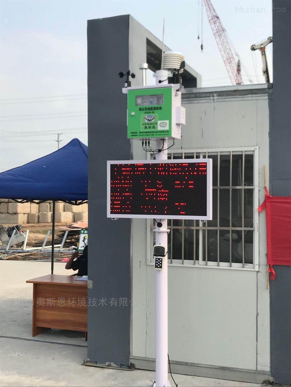 山西晋中新开工地扬尘监测系统须30日内联网