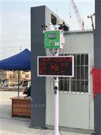 OSEN-6C山西晋中新开工地扬尘监测系统须30日内联网