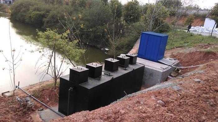 绵阳市小型屠宰污水处理设备定制