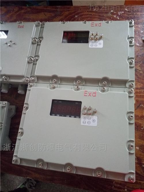 400*500*260铸铝防爆接线箱