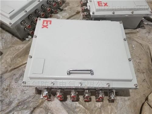 300X400X200铸铝合金防爆接线箱壁挂式