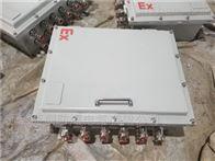 BJX防爆接线箱钢板焊接配电箱