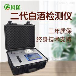 FT-JY06白酒甲醇乙醇检测仪
