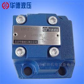HD-4WE6E60/SG24N9Z5LHuade华德电磁阀