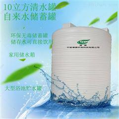 PT-10000L10立方消毒液储罐pe塑胶桶