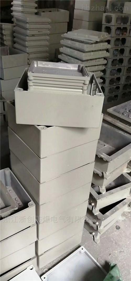 防爆接线箱装30个端子