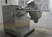 建筑材料三维运动混合机/混料机