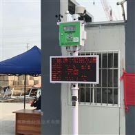 中山建筑施工扬尘监测设备如何联网