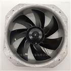 風電專用 1865m3/h ebm風機W2E250-HL06-01