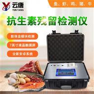 YT-KSS肉类抗生素检测仪器价格