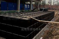 思源地埋箱泵一体给水设备使用及保养