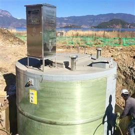 GRP智能玻璃鋼一體化泵站