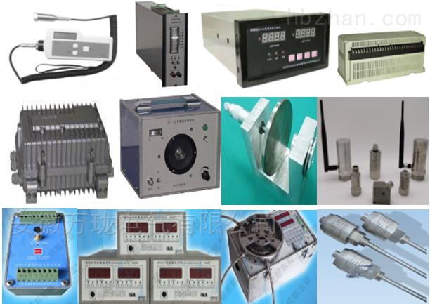 振动位移传感器ZWCD-A03-B00-C02-D01-E02