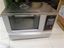 N-40W 电热恒温水浴锅