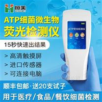 细菌检测仪器价格多少钱