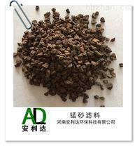 生产厂家直供优质锰砂 水洗锰砂