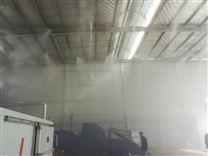 环卫垃圾中转站喷雾除臭设备