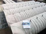 三導向環水泥帆布卸料收塵布袋