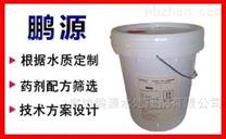 反渗透阻垢剂厂家(国内品牌)