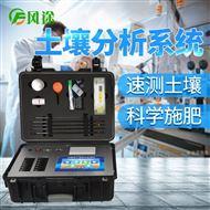 FT-Q4000测土仪器怎么使用