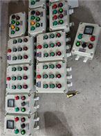LCZ增安型就地防爆操作柱