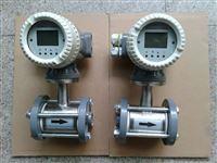 小流量DN3电磁流量计可测量30L/H
