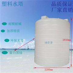 厂家直销10立方次氯酸钠储存罐