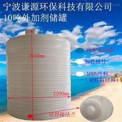 PT-10000L酸碱储槽PE储罐