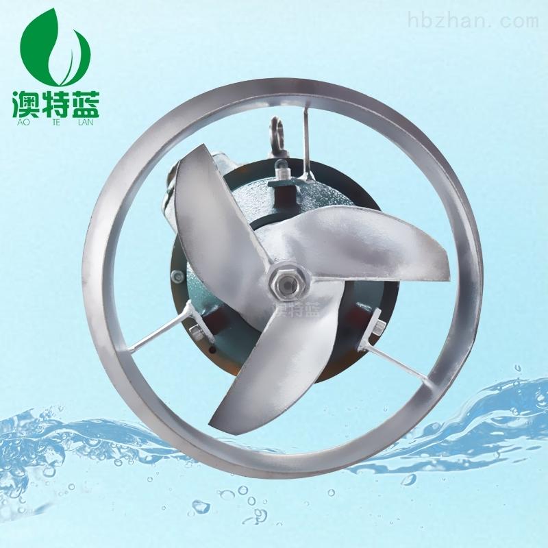 不锈钢铸铁潜水搅拌器