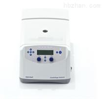 多功能微型台式高速冷冻离心机