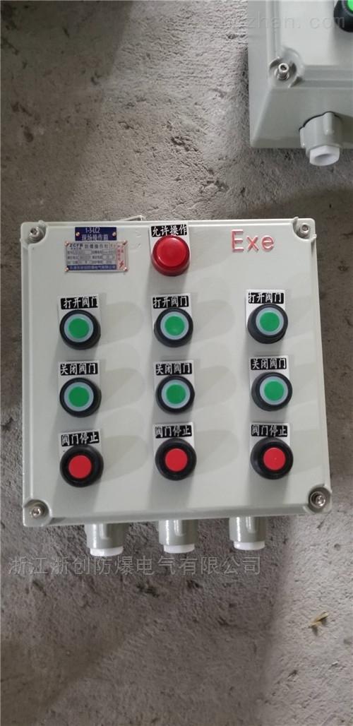 远控型电动蝶阀防爆操作箱
