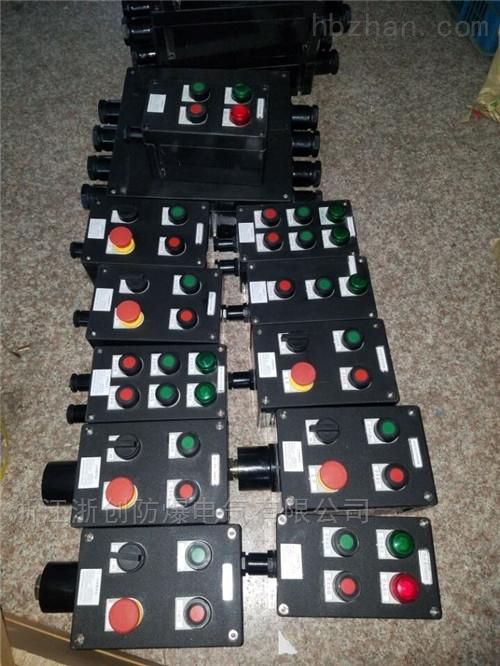 三防操作按钮箱IP65工程塑料外壳