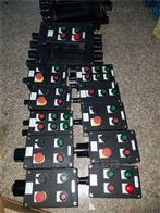 LCZ三防操作按鈕箱IP65工程塑料外殼