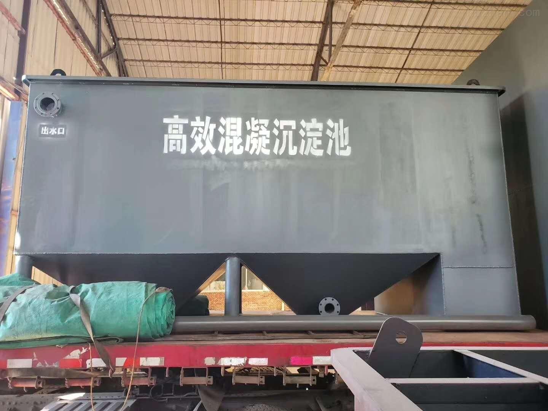 黑龙江 电镀污水处理装置一体化设备