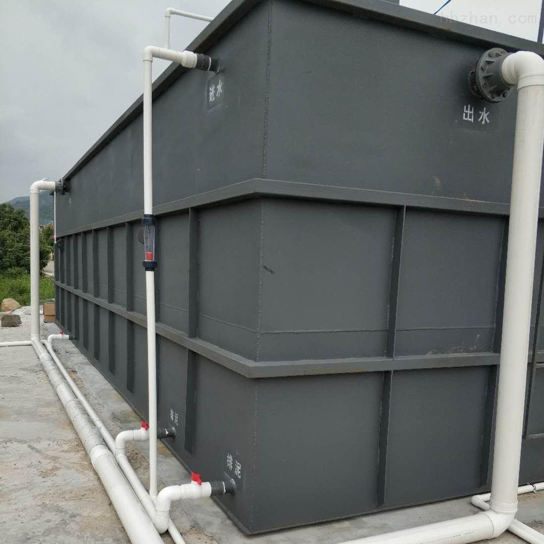 学校污水一体化处理设备