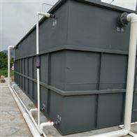 SY-XXWS学校污水一体化处理设备