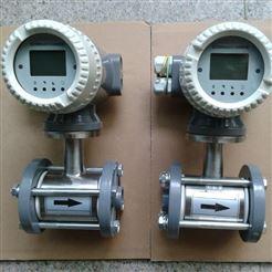 環保工程水處理加藥電磁流量計