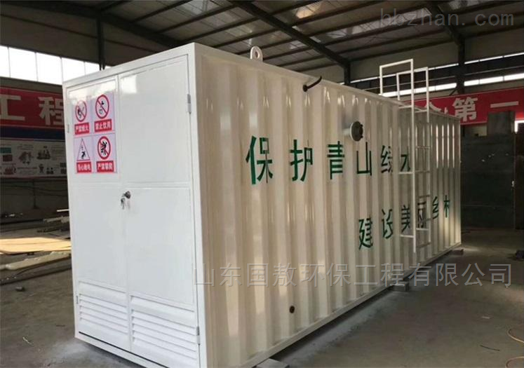 内蒙古巴彦淖尔磴口电镀污水处理设备多少钱