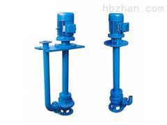 FYW化工液下排污泵