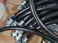 BNG防爆撓性連接管材質分類