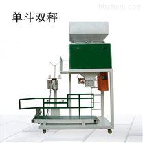 10-60公斤杂粮自动包装秤厂家