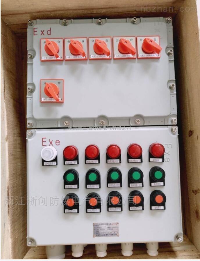 6回路时控防爆照明配电箱