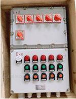 BXMD6回路时控防爆照明配电箱