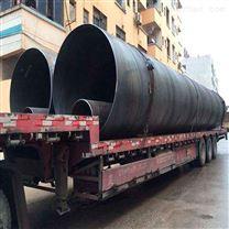 湖南碳钢管厂家 排水用螺旋钢管