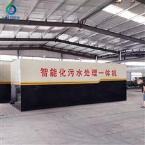 宰羊污水处理设备生产商