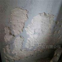 墙面抹灰起砂原因起砂处理方法
