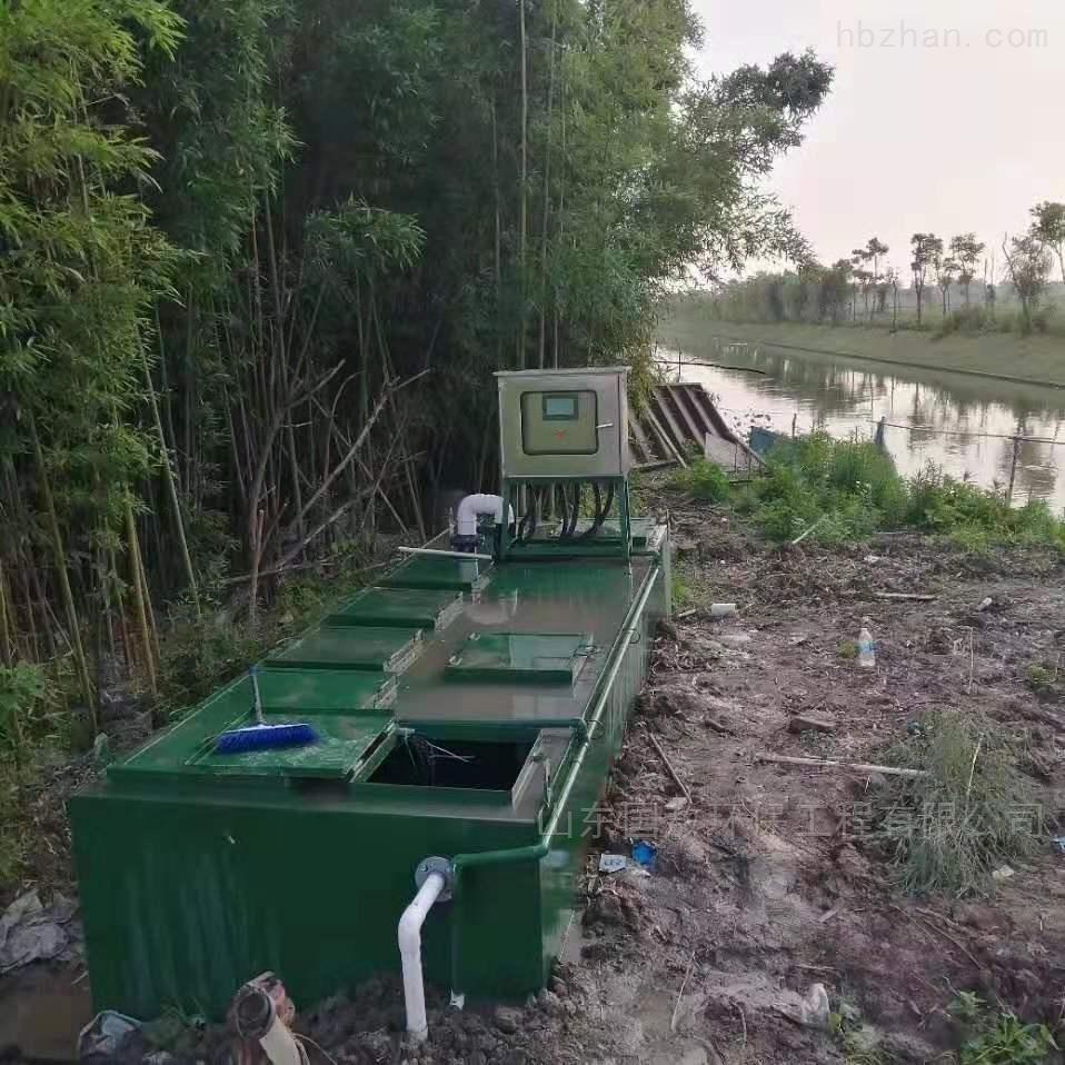安徽巢湖和县新农村一体化生活污水处理设型号